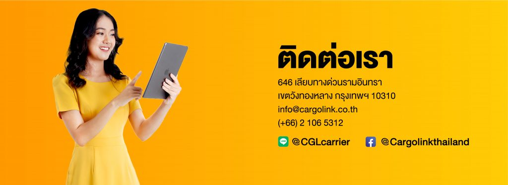 This image has an empty alt attribute; its file name is ดรีม-CL-1024x373.jpg